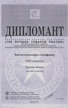 100-tovarov